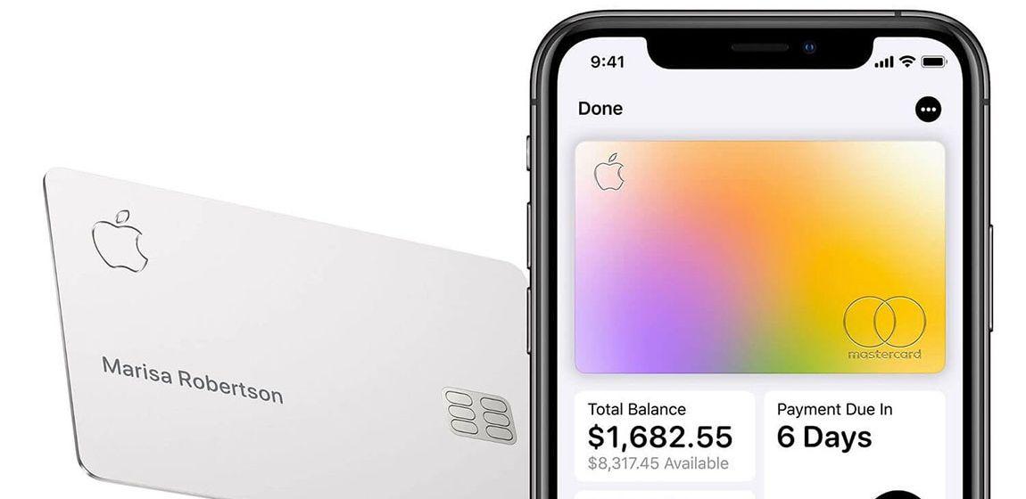 Как выглядит Apple Card спустя 2 года использования