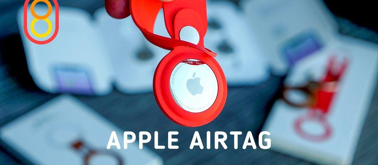 Лучшие аксессуары для Apple AirTag