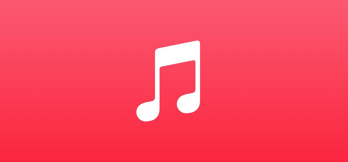 Apple дарит полгода подписки Apple Music владельцам AirPods и Beats. Что сделать?
