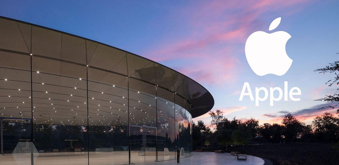 Apple обязали выплатить $300 млн по итогам дела о нарушении патентов