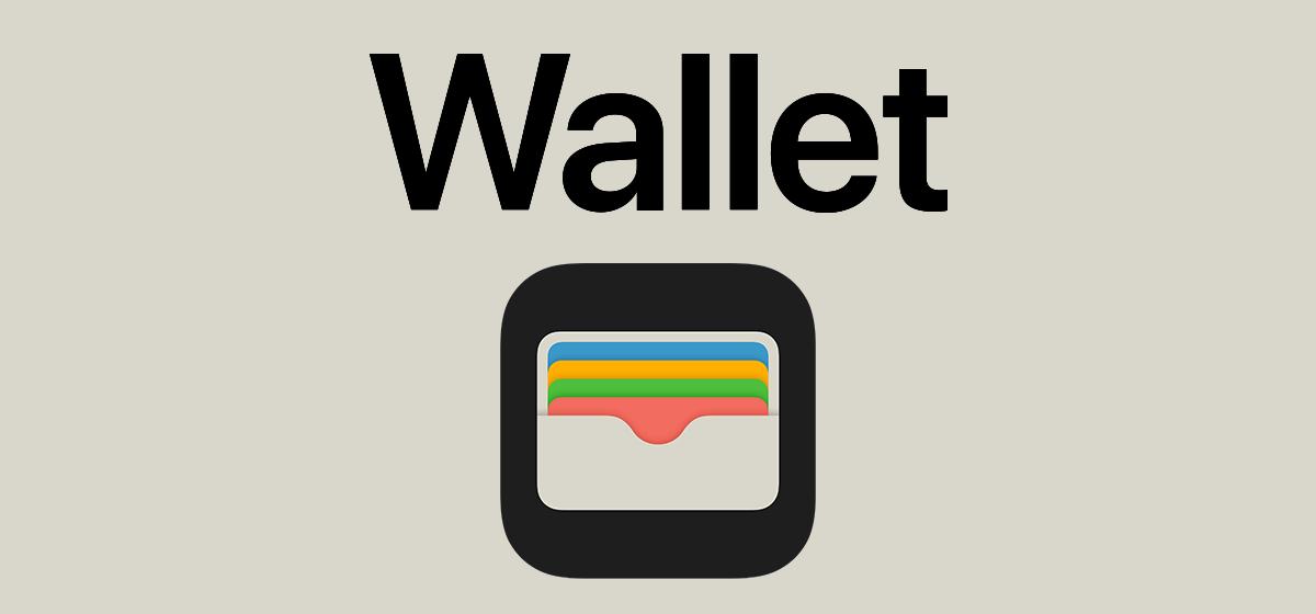 В iOS 15.1 можно добавить сертификат о вакцинации прямо в Wallet