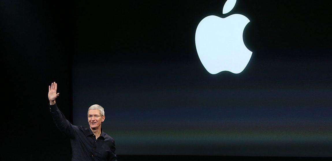 Что Apple покажет осенью? 4 главные интриги