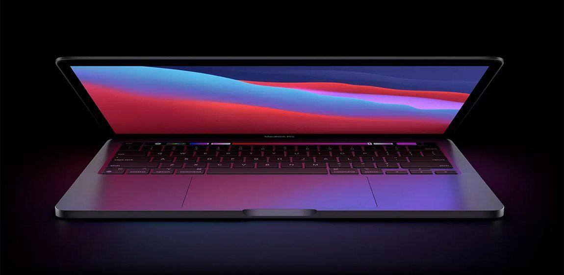 Что известно про MacBook Pro, презентация которого состоится 18 октября