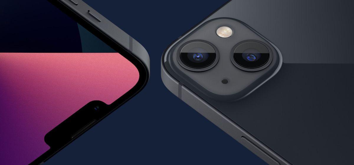 Главное про новый iPhone 13 и 13 mini