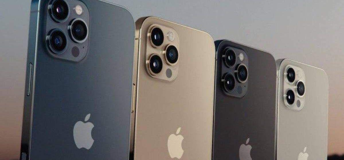 Apple продала 2х-миллиардный по счету iPhone через 14 лет работы