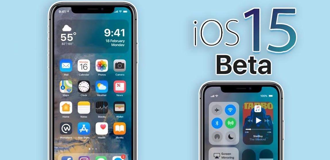 iOS 15 не готова к релизу