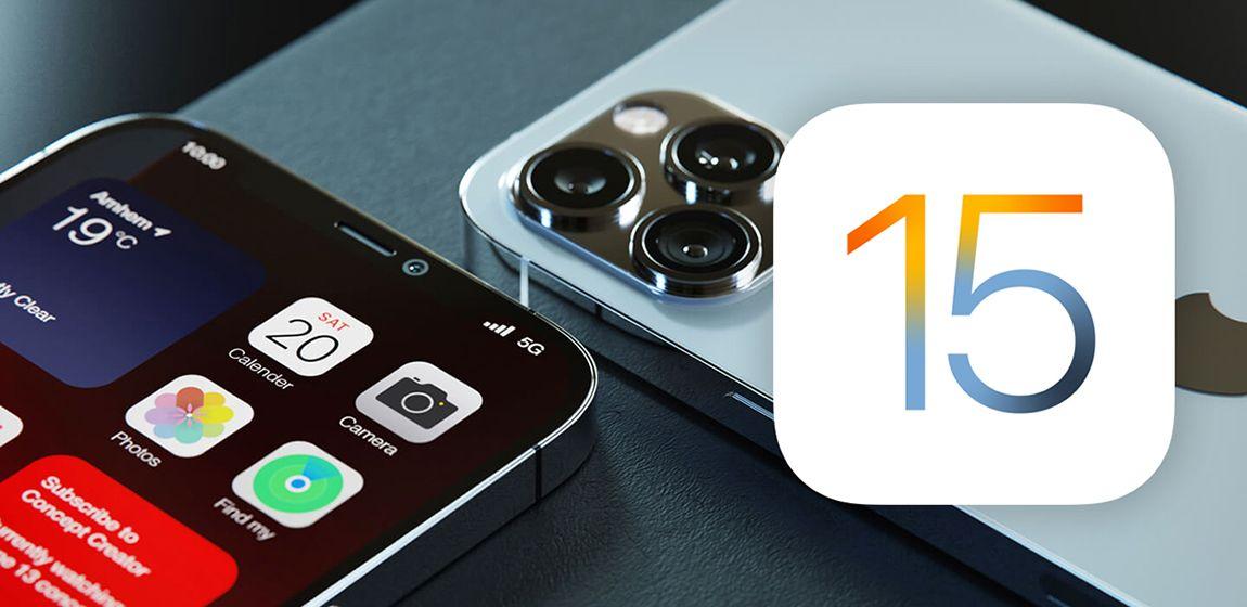 iOS 15 нет опции «Не беспокоить, которая заглушает уведомления только при заблокированном iPhone