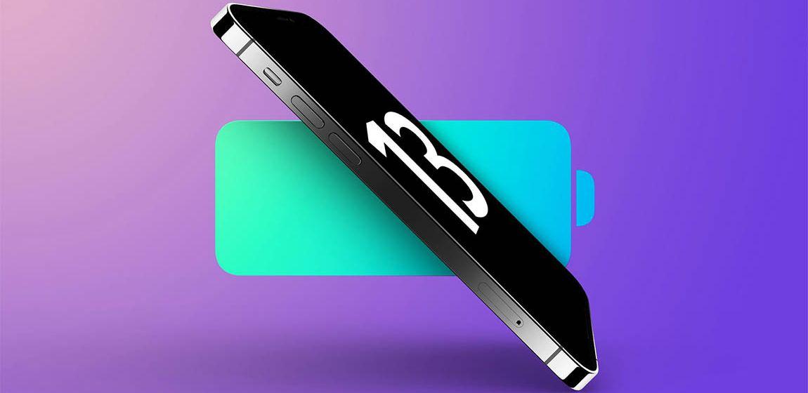Кадровая частота экрана в iPhone 13 меняется в зависимости от выполняемой задачи