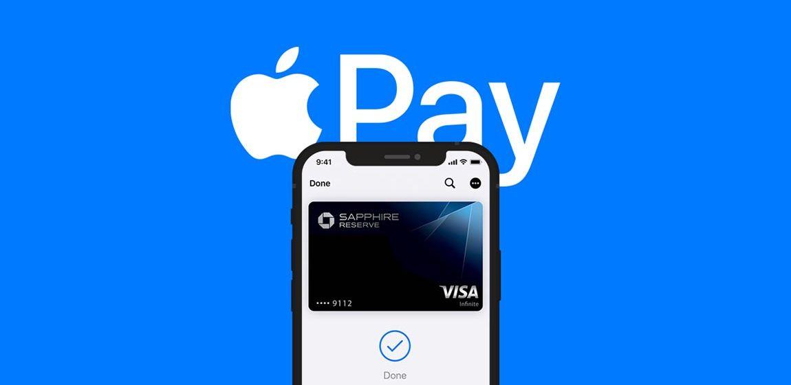 Как настроить Apple Pay. Как оплачивать Айфоном?