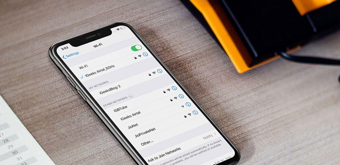 Как узнать пароль от Wi-Fi на iPhone