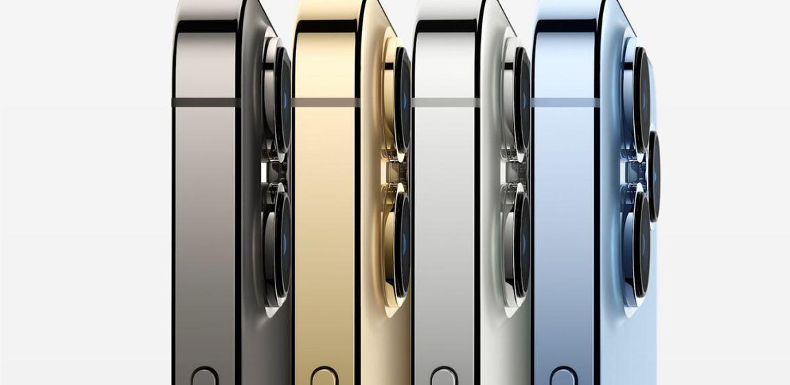 Главное про новый iPhone 13 Pro и 13 Pro Max