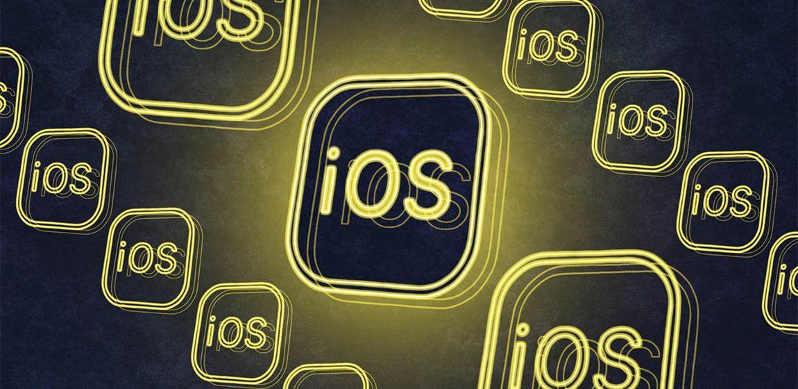 Apple выпустила обновленный iOS 15.0.1