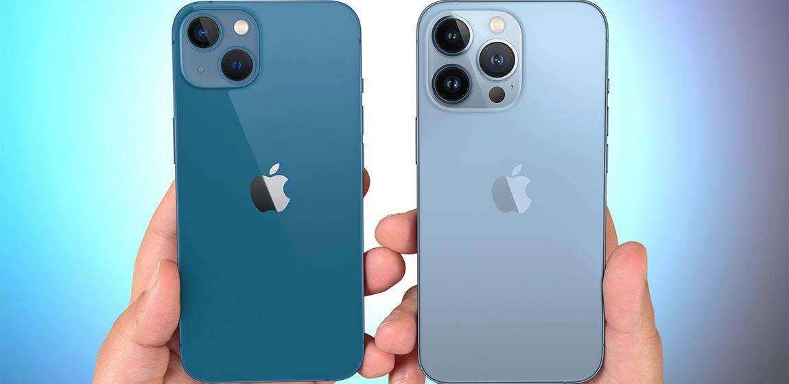Реальная стоимость iPhone 13 Pro - 570$