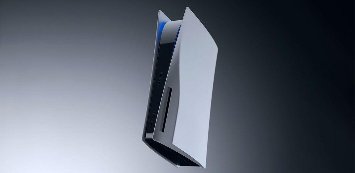 Sony выпустила новую версию PlayStation 5