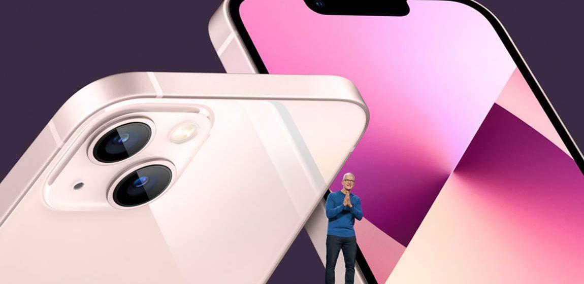 Стоит ли покупать iPhone 13 mini