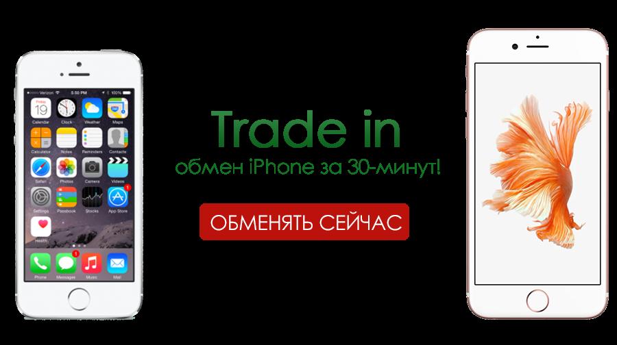 Обмен iPhone 6 на новый iPhone 6s в Киеве