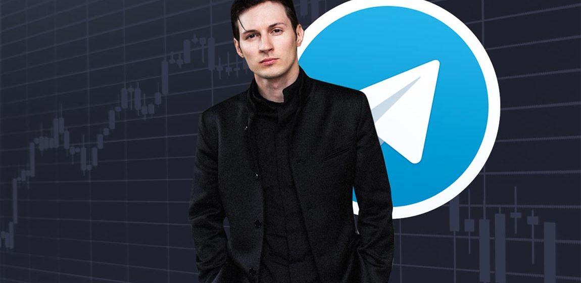В Telegram появится реклама и платные функции