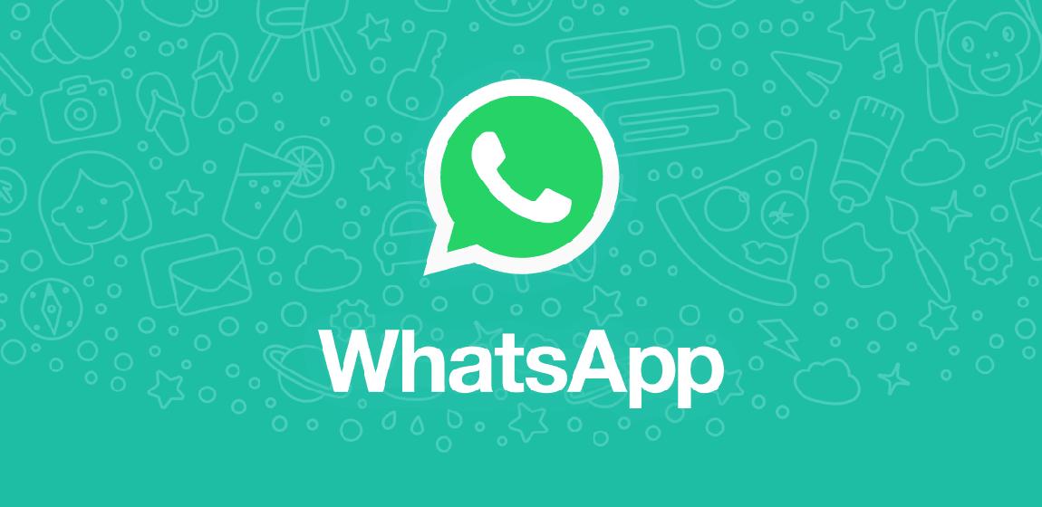 WhatsApp сделал версию для iPad