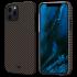 Чехол Pitaka MagEZ Black/Rose Gold Twill (KI1206PM) для iPhone 12 Pro Max