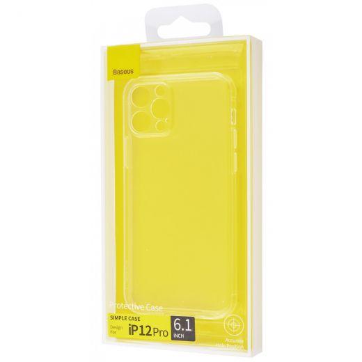 Чехол Baseus Simple Camera Protection для iPhone 12 Pro