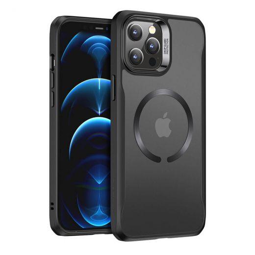 Противоударный чехол ESR Sidekick Hybrid HaloLock Black для iPhone 12 | 12 Pro