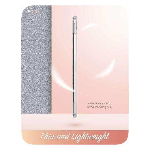 "Чехол i-Blason Case Auto Sleep/Wake Marble для iPad Pro 12.9"" (2018 | 2020 | 2021)"