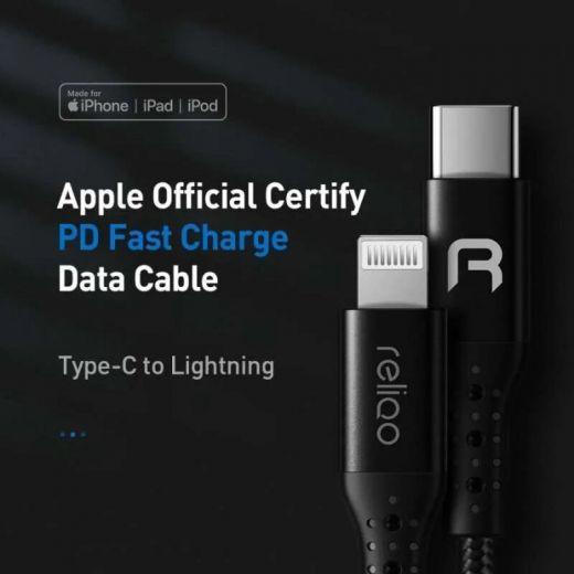 Кабель McDodo Reliqo Type-C to Lightning Black 1.2m (RCA-705)