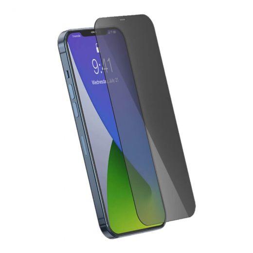 Защитное стекло Soneex Anti-Peep для iPhone 12 Pro Max