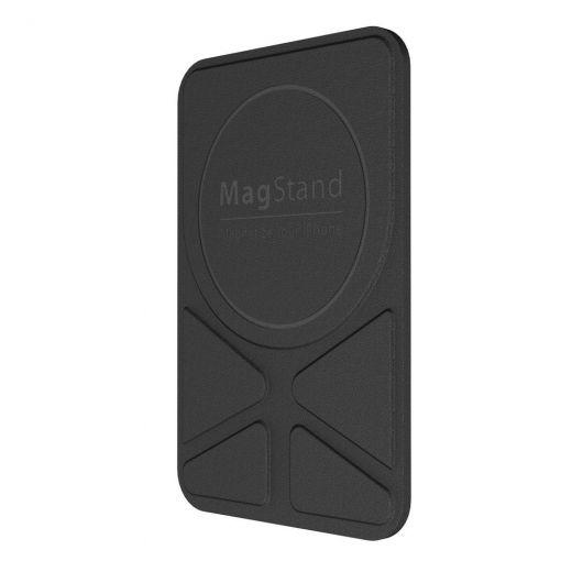 Подставка Switcheasy MagStand Black для iPhone 12&11 (всех моделей)