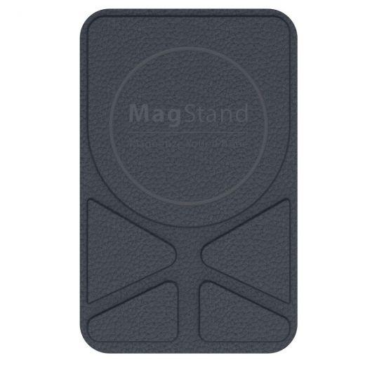 Подставка Switcheasy MagStand Blue для iPhone 12&11 (всех моделей)