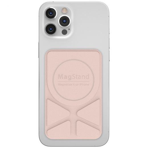 Подставка Switcheasy MagStand Pink для iPhone 12   11 (всех моделей)